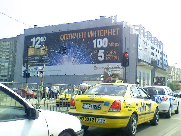Бахти билборда
