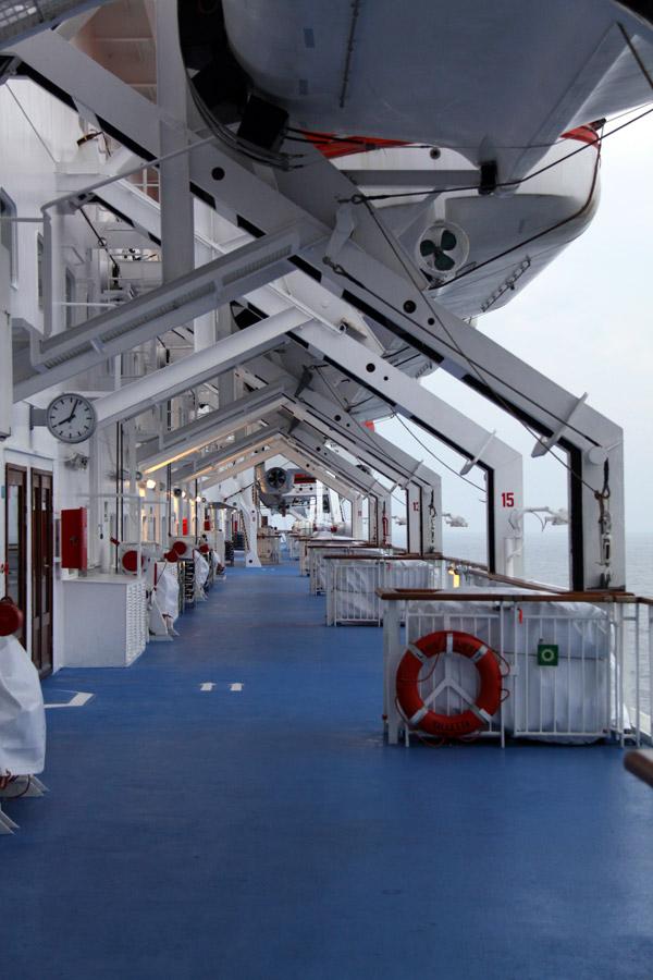 Пътешествие с кораб