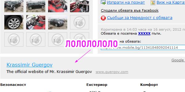 krassimir guergov