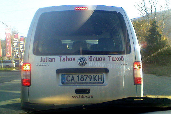 Julian Tahov & Co