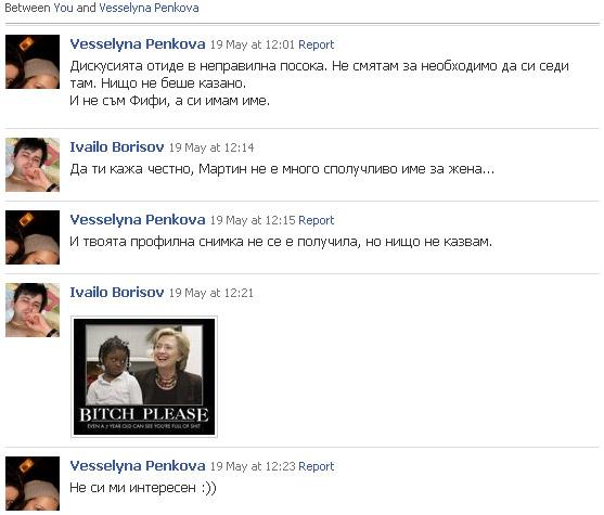 Мартин Карбовски facebook