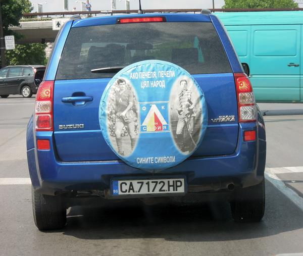 Сините символи