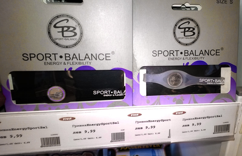 sport balance