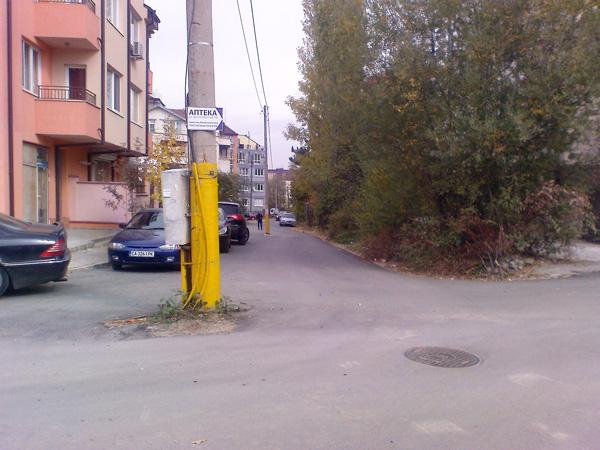 улица във витоша