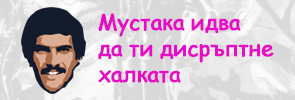 Zenith:Unknown